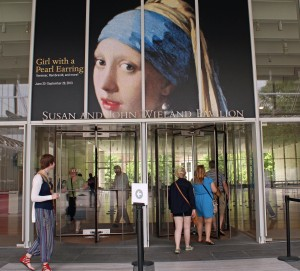 High Museum's south entrance, June 2013.