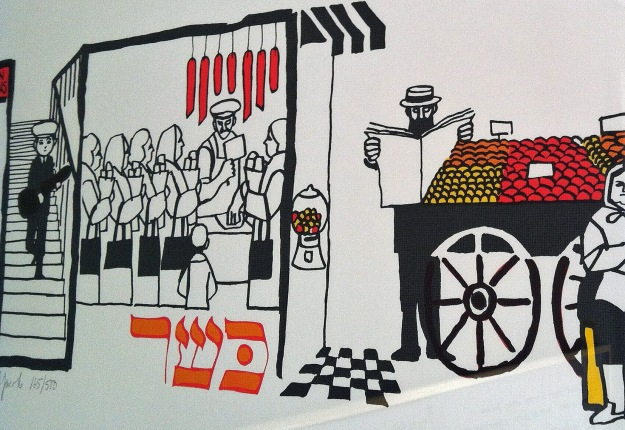 "Al Jacobs, ""Kosher"" (detail). Private Collection. Location: PIne Hills home, white couple 45-55 years old."